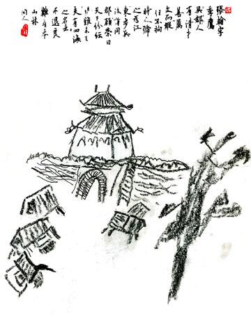 K.O.所作《江山宫阙图》