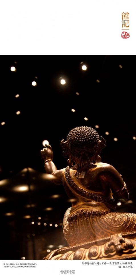 毗瓦巴·首都博物馆 摄影@柳叶氘