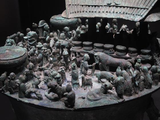 诅盟场面铜贮贝器·国家博物馆