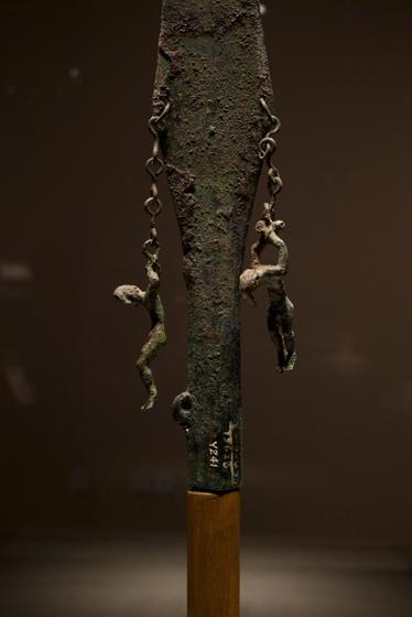 吊人青铜矛·国家博物馆