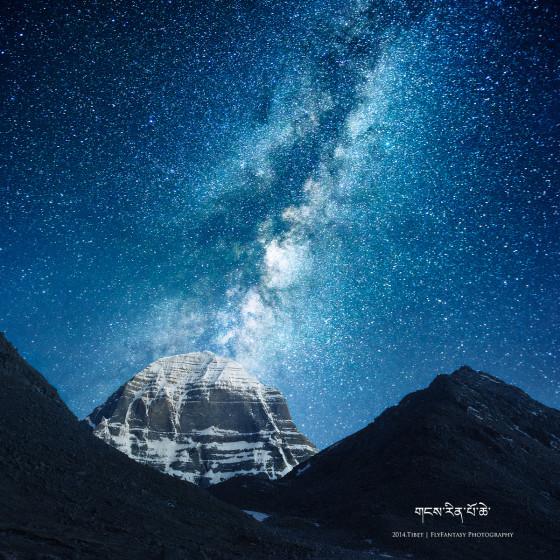 冈仁波齐和银河
