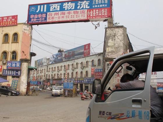 王贾停车场