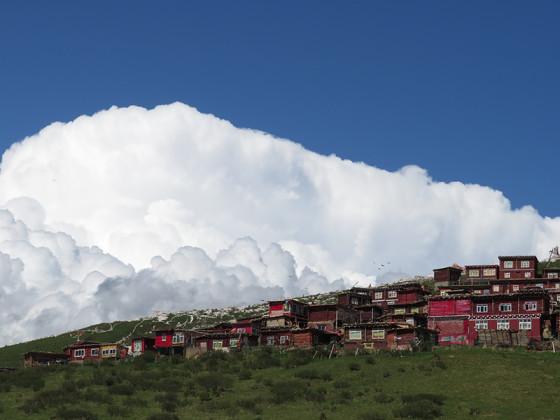 larong-cloud-mountain