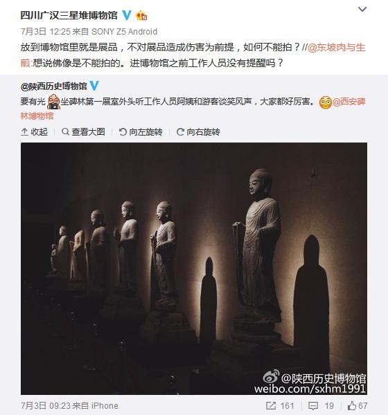 xi-an-beilin-buddha-sculptures