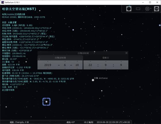 Stellarium查询到的哈勃望远镜